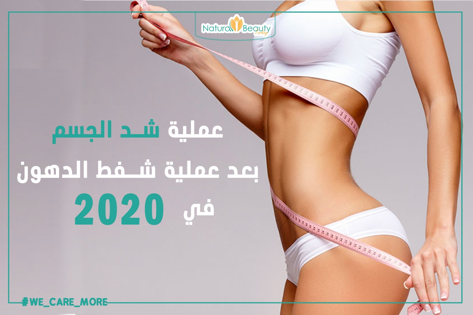 Naturalbeauty Tighten Skin After Liposuction In 2020